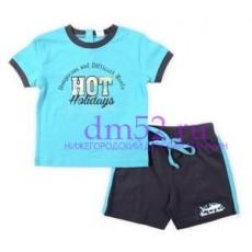 Комплект для мальчика К 2114 ОП/голубой+тем. серый к58