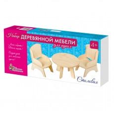 """Набор деревянной мебели для кукол """"Столовая"""" 01876"""