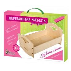 Деревянная кровать-качалка для куклы 01904