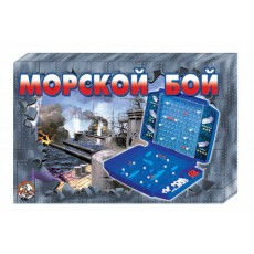 Настольная игра Морской бой -2 ретро РФИ