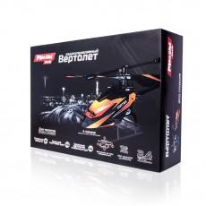 Вертолет р/у  MioshiTech МТЕ1202-006