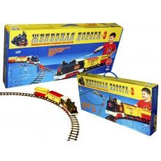 Железная дорога №3 (Омск)