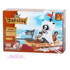"""Конструктор AUSINI """"Пираты: Лодка с пиратами"""" 100 дет"""