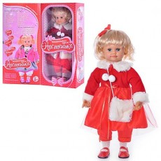 Интерактивная кукла Настенька Т23-D727