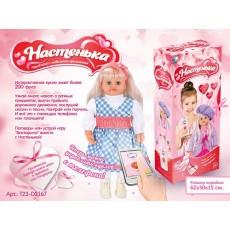 Интерактивная кукла Настенька Т23-D2167
