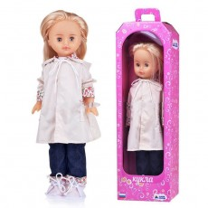 Кукла Дарья 55 см