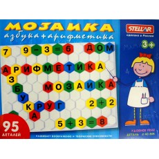 "Мозаика ""Азбука+арифметика"" (95 деталей)"