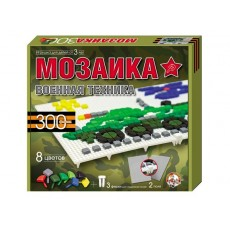 "Мозаика ""Военная техника"" 300 фишек"