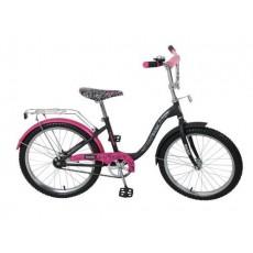 "Велосипед 20"" Navigator Basic B09-тип BH20053"