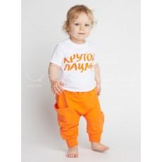 """Штаны широкие """"Йоу"""". Оранжевый"""